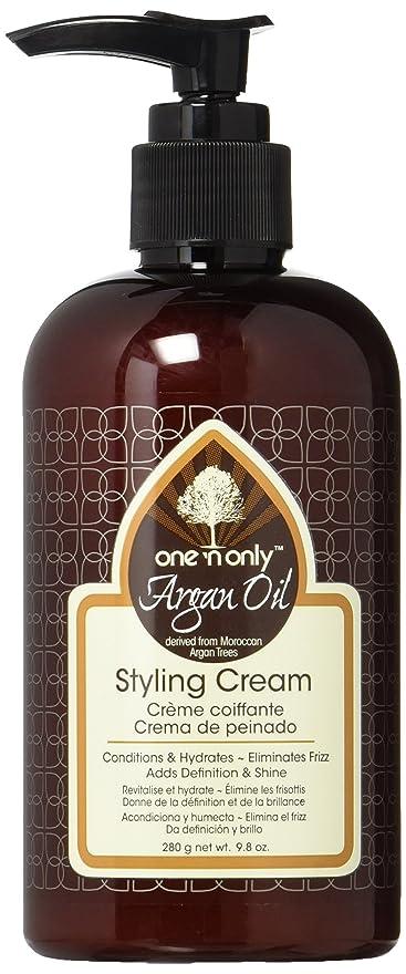 磨かれたシンプルないくつかのArgan Oil Styling Cream Pump Leave-In 295 ml (並行輸入品)