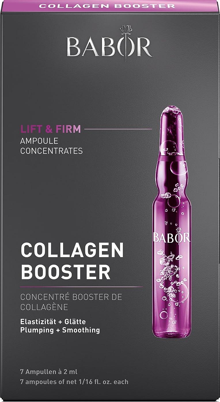 呪い惨めな垂直バボール Ampoule Concentrates Collagen Booster (Plumping+Smoothing) 7x2ml/0.06oz並行輸入品