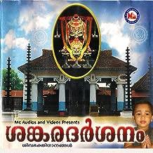 Sankari Priyankari