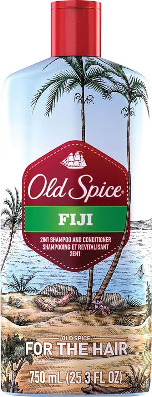 お願いしますたるみ引き潮オールドスパイス シャンプー&コンディショナー フィジー 12oz(354mL)