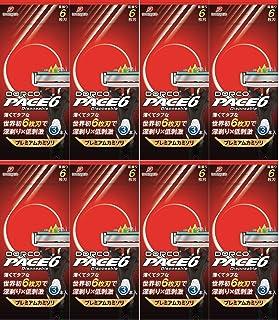 【まとめ買い】DORCO ドルコ PACE6 男性用使い捨てカミソリ6枚刃 3本入×8個