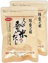 日高見屋 人は登米のだし だしパック 万能和風出汁の素 8.8g×30袋×2個 国産の厳選素材5種を使用 ≪レシピ付き≫