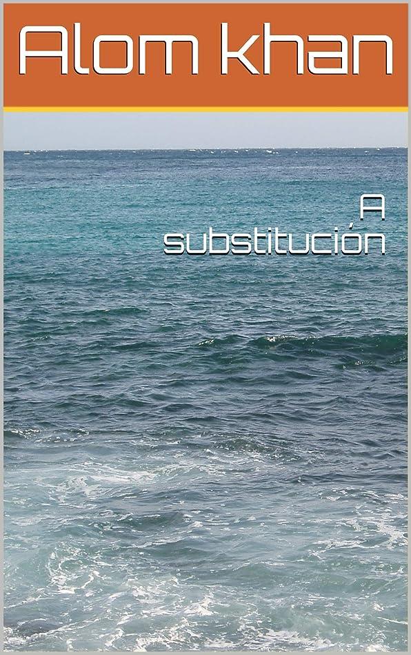 医療の拡大する冷凍庫A substitución (Galician Edition)
