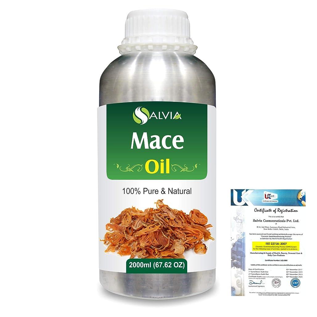 持参マーケティングスロベニアMace (Myristica fragrans) 100% Natural Pure Essential Oil 2000ml/67 fl.oz.