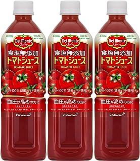 デルモンテ 食塩無添加 トマトジュース 900g 【機能性表示食品】×3本