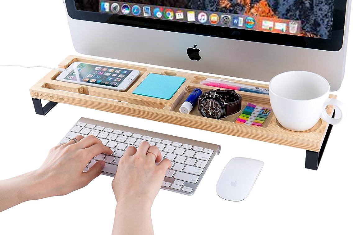 JackCubeDesign Wood Desk Riser Organizer Monitor Desktop Computer Stand Riser Holder Shelf Standing Desk with 7 Compartments for Desk Supplies(22 x 5.79 inches)-:MK398A