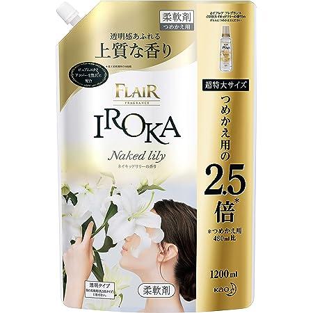 【大容量】フレアフレグランス 柔軟剤 IROKA(イロカ) Naked Lily ネイキッドリリーの香り 1200ml