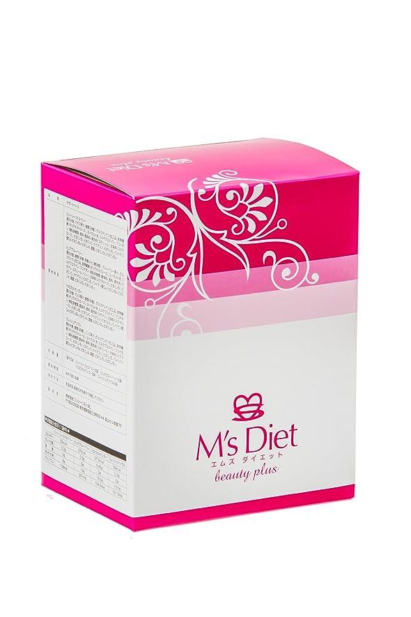 排他的旅行慎重M's Diet(エムズダイエット)