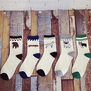 MIWNXM, 10 Pares Series Comfortable Cartoon Dog Socks Women and Men's Cotton Bamboo Men Short Socks