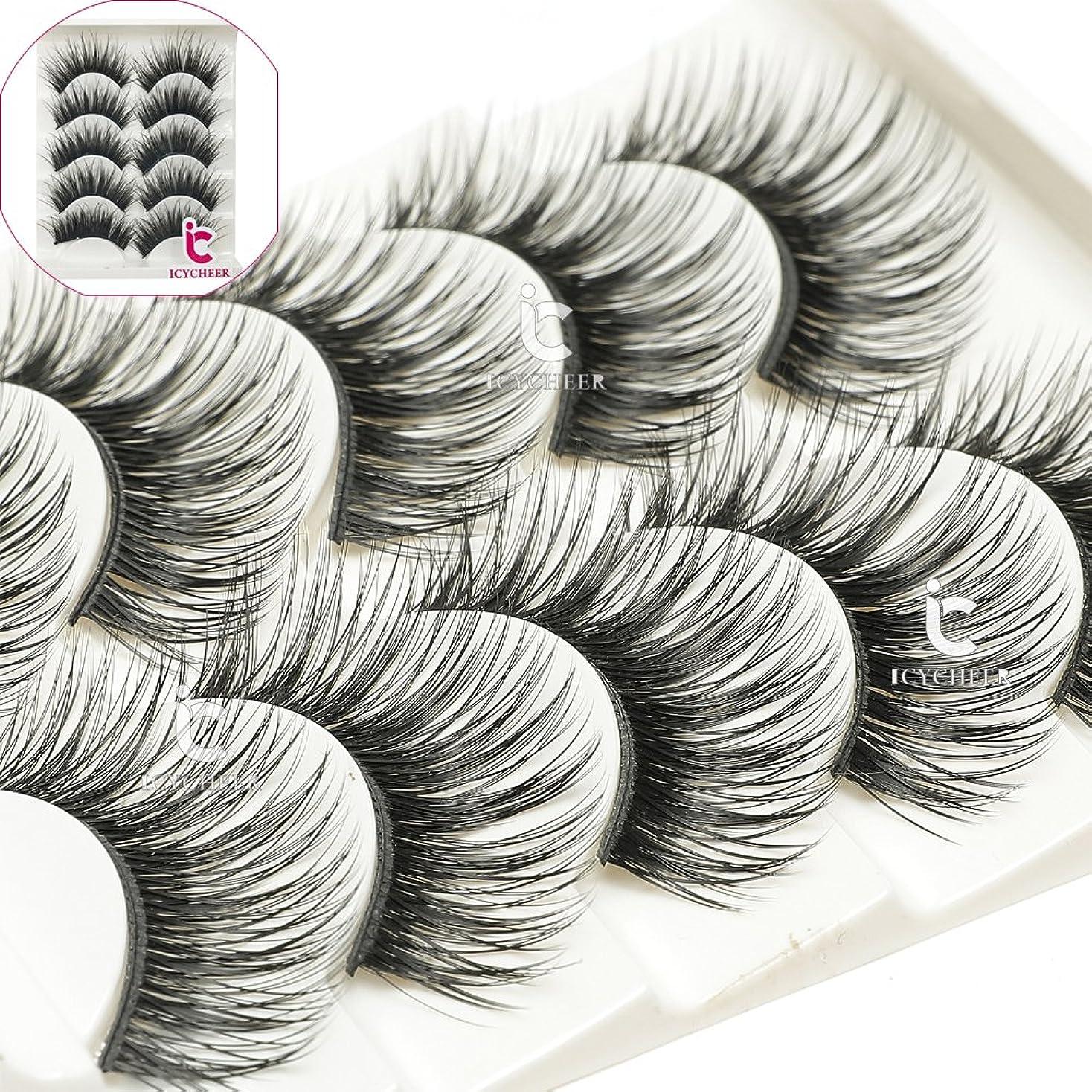 ICYCHEER ホット5 pairs美容厚いまつげメイク偽長い黒手作りアイまつげ