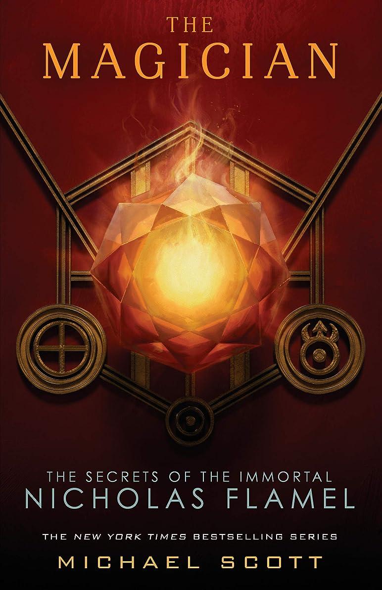 皮エジプト人デコレーションThe Magician (The Secrets of the Immortal Nicholas Flamel Book 2) (English Edition)