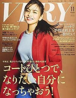 VERY(ヴェリィ) 2018年 11 月号 [雑誌]