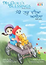 My Guru's Blessings, Book Seven: Bilingual - English and Punjabi (Satkar Kids 7)