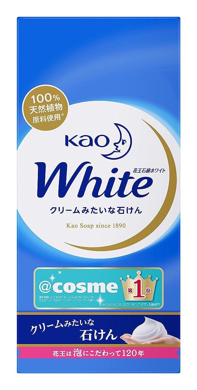 半球矩形スキル花王ホワイト 普通サイズ 6コ箱