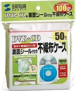 SANWA SUPPLY 裏面シール付DVD・CD不織布ケース(ティアテープ付・50枚入り) FCD-FT50W