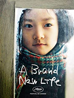 a brand new life 2009