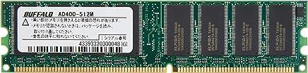 BUFFALO 6年間保証 Appleデスクトップ用 AD400-512M
