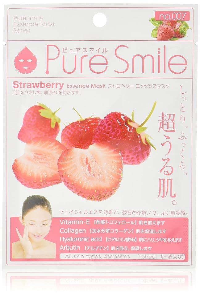 報復対処回復Pure Smile ピュアスマイル エッセンスマスク ストロベリー 6枚セット