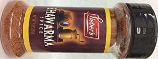 Lieber's Shawarma Spice Kosher For Passover 3 Oz. Pack Of 3.