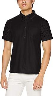 (ユナイテッドアスレ)UnitedAthle 5.3オンス ドライカノコ ユーティリティー ポロシャツ(ボタンダウン)(ポケット付) 505101 [メンズ]