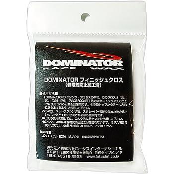 DOMINATOR(ドミネーター)フィニッシュクロス 1枚 フィニッシュクロス