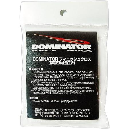 DOMINATOR(ドミネーター) フィニッシュクロス2枚 FN2