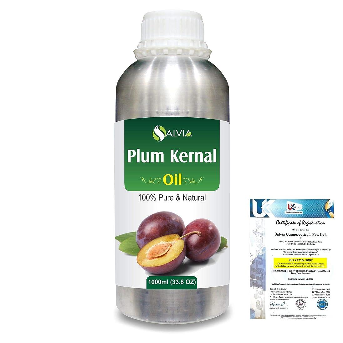 麺戸惑う皿Plum Kernel (Prunus domestica)100% Natural Pure Carrier Oil 1000ml/33.8fl.oz.