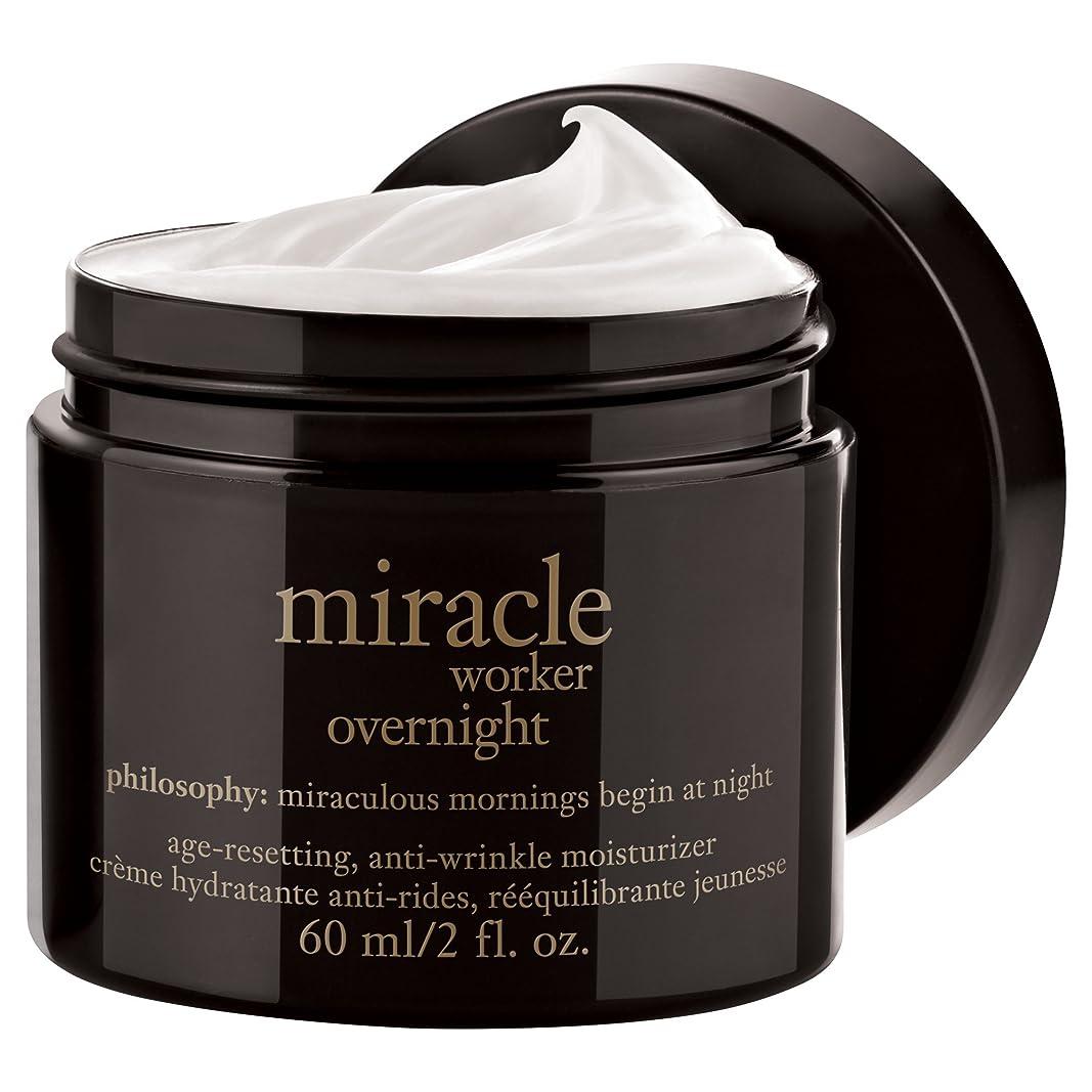 哲学の奇跡の労働者一晩保湿60ミリリットル (Philosophy) (x2) - Philosophy Miracle Worker Overnight Moisturiser 60ml (Pack of 2) [並行輸入品]