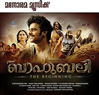 Baahubali - The Beginning (Malayalam) [Original Motion Picture Soundtrack]