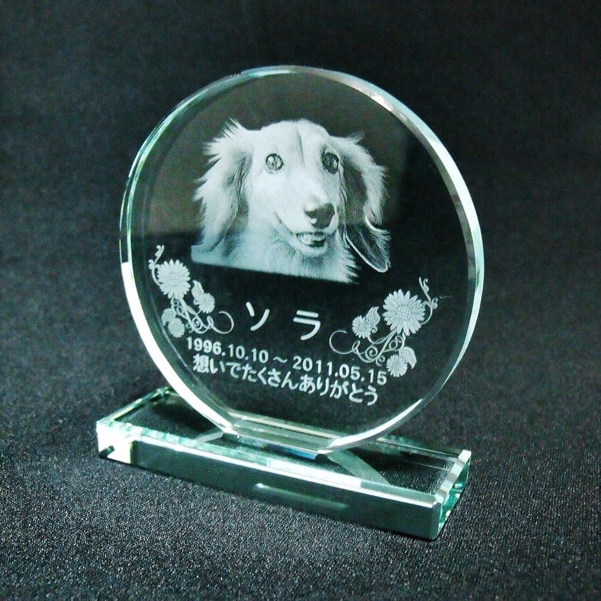 雑草与えるマトリックスペット位牌 クリスタル ガラス ペット仏壇 丸型