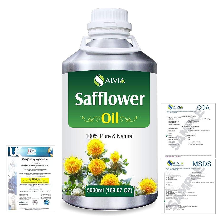 フラグラント偽キラウエア山Safflower (Carthamus tinctorius) Natural Pure Undiluted Uncut Carrier Oil 5000ml/169 fl.oz.