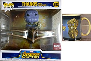 Funko Pop! Rides Marvel Collector Corps: Avengers Infinity War - Thanos with Sanctuary Vinyl Figure & Infinity Gauntlet Heat Changing Mug