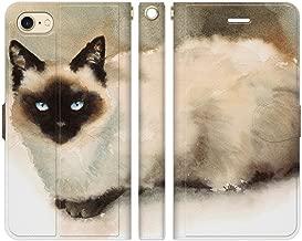 iPhone8 iPhone7 手帳型 ケース カバー Siamese ブレインズ シャム シャムネコ 水彩 watercolor ネコ ぬこ 王室 ブルーアイ サイアミーズ シャム猫 貴族 可愛い 青目