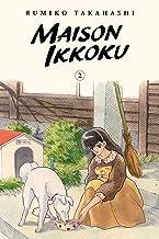 Maison Ikkoku Collector's Edition, Vol. 2 (Volume 2)