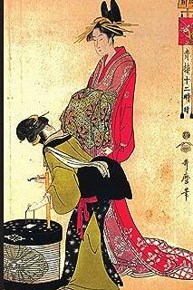 Japanese Art Woodblock Notebook no.16: Japanese ukiyo style woodblock print notebook, journal book. Attractive 6x9 lined Japanese art blank book. ... women kimono geisha. Kitagawa Utamaro