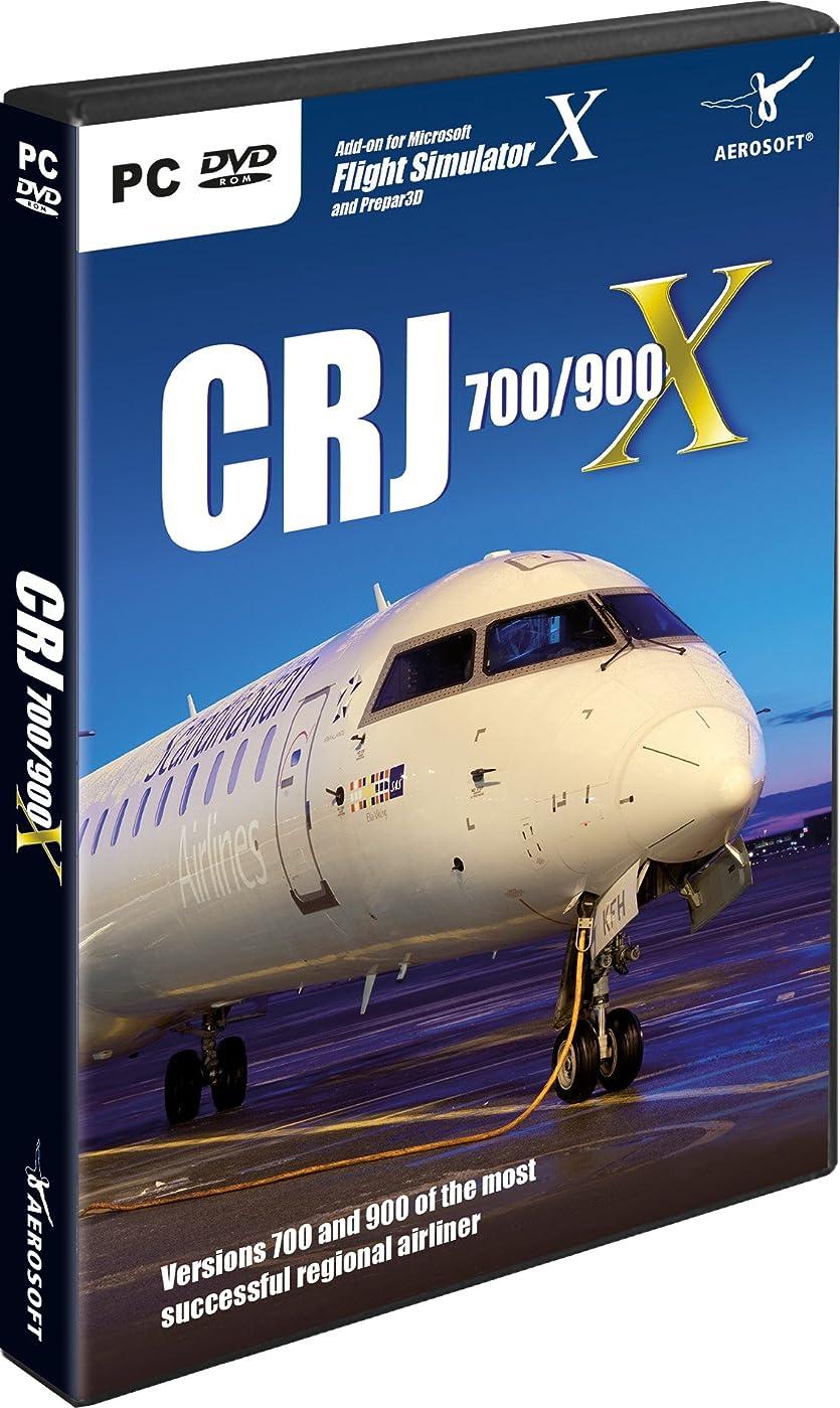 偽善者地中海ギャングスターCRJ 700/900 X (輸入版)