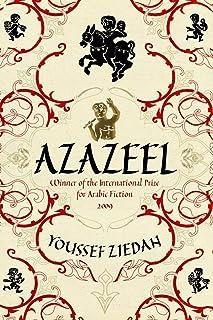 Azazeel [Paperback] Ziedan; Youssef