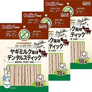 ペティオ (Petio) 犬用おやつ ヤギミルク風味デンタルスティック グレインフリー 18本×3個 (まとめ買い)
