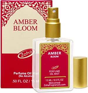 Amber Bloom Perfume Oil Mist (no alcohol spray) - Essential Oils and Clean Beauty Hypoallergenic Vegan Perfumes for Women and Men by Zoha Fragrances, 15 ml / 0.50 fl Oz