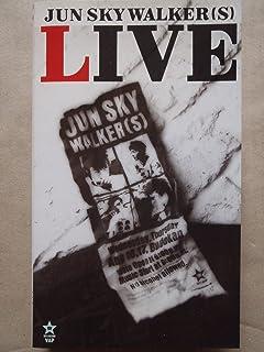 JUN SKY WALKER(S) LIVE[VHS]