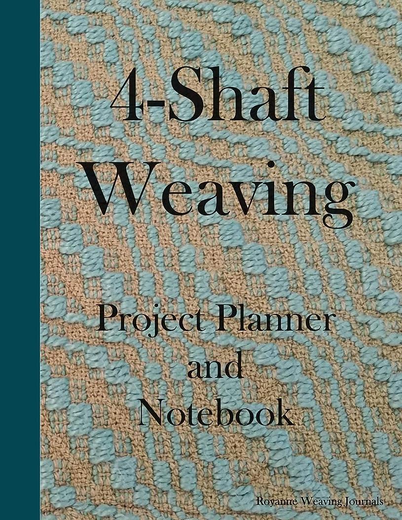 主真似る贅沢4-Shaft Weaving Project Planner and Notebook: A Journal for 25 Handwoven Textile Projects Created on Your 4-Shaft Loom - Large 8.5