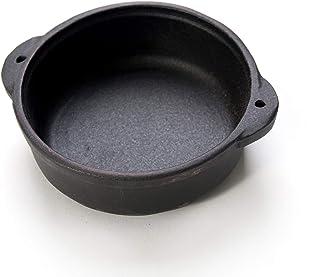 Cast Iron - Round Cookware - Hot Pot w/Handles - 7.75 oz - Black - Wood Underline/Trivet Available (Sold Separately)