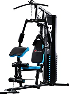Powermax Fitness GH - 285 Home Gym (Multicolour)