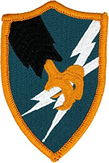 Security Agency Patch Full Color
