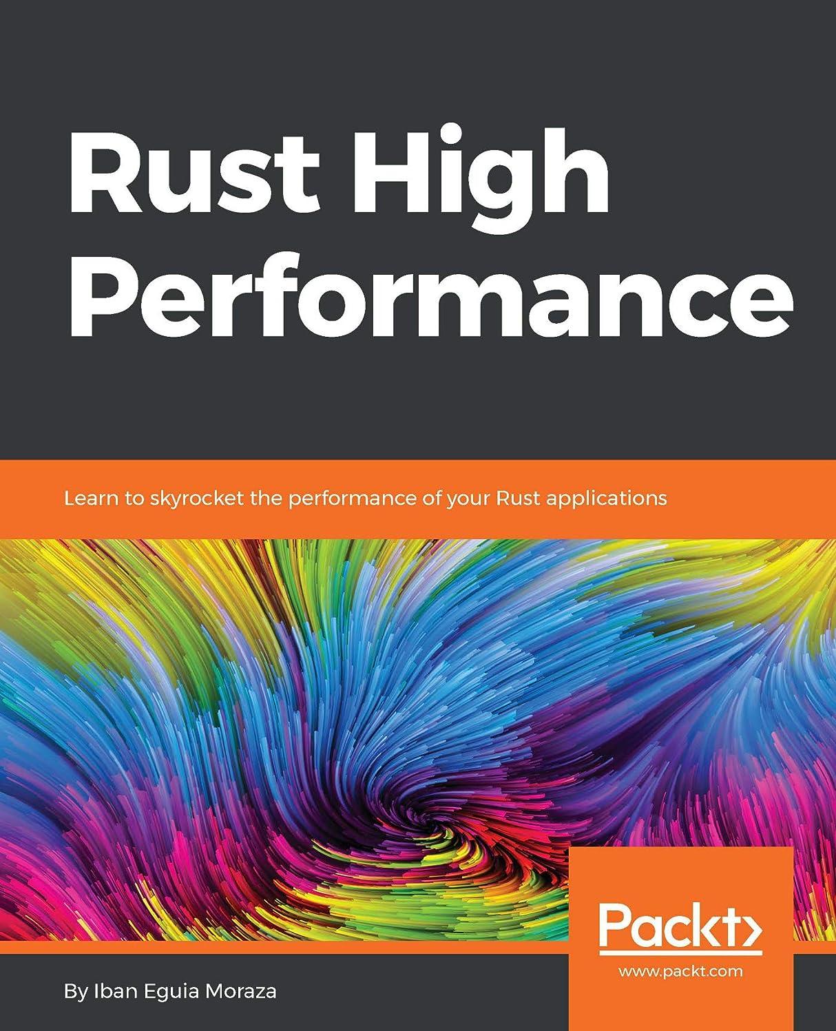 繰り返し耐えられる焼くRust High Performance: Learn to skyrocket the performance of your Rust applications (English Edition)