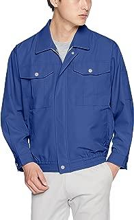 [空調風神服] 空調服 UVカット 長袖ブルゾンKU90540(単品/ファンなし/ブルゾンのみ) KU90540S メンズ