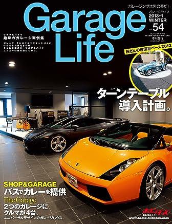 Garage Life (ガレージライフ) 2013年 01月号 [雑誌]