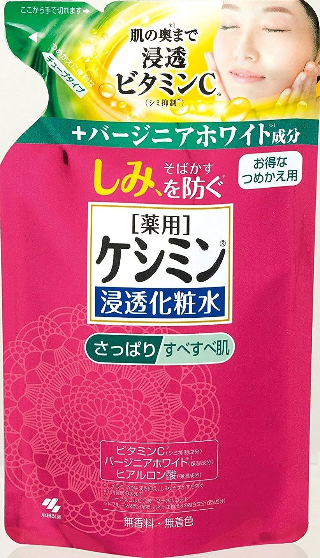 泣く中級素子ケシミン浸透化粧水 さっぱりすべすべ 詰め替え用 シミを防ぐ 140ml×6個