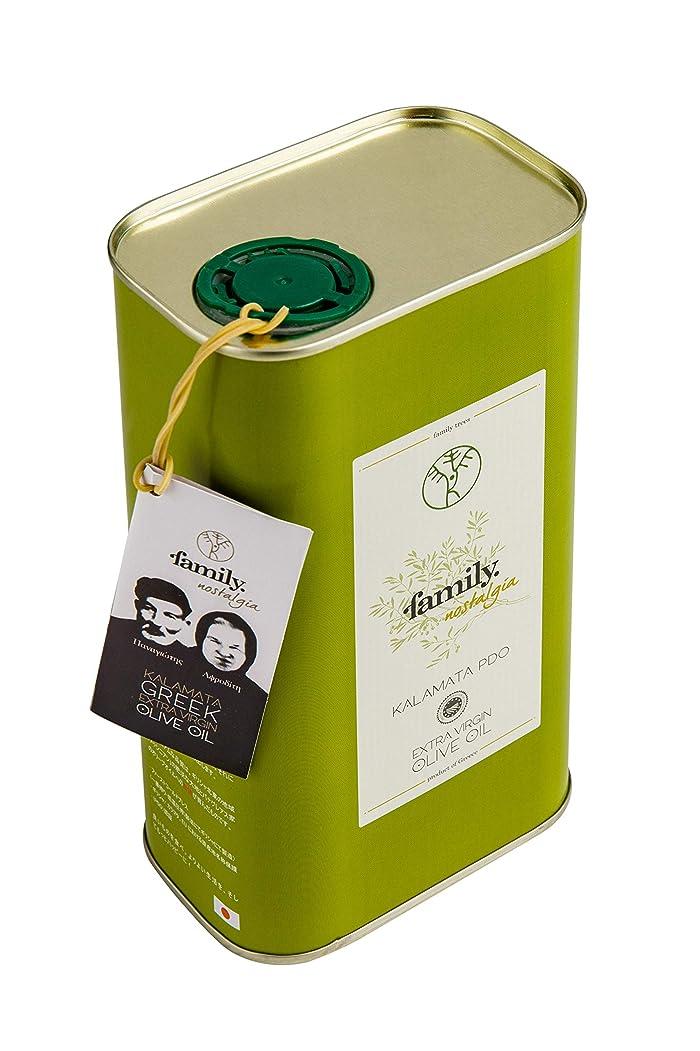 光沢北防ぐ「ファミリー?ノスタルジア」 早採りのエキストラ?バージン?オリーブオイル family. nostalgia early harvest extra virgin Kalamata PDO olive oil (1L)