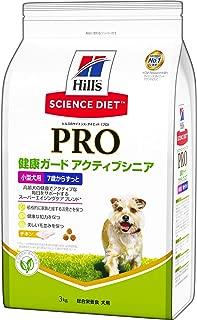 サイエンスダイエット<プロ> ドッグフード 健康ガード アクティブシニア 小型犬用 7歳からずっと チキン 高齢犬用 3kg